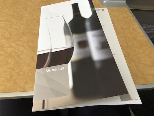 ワインリスト1