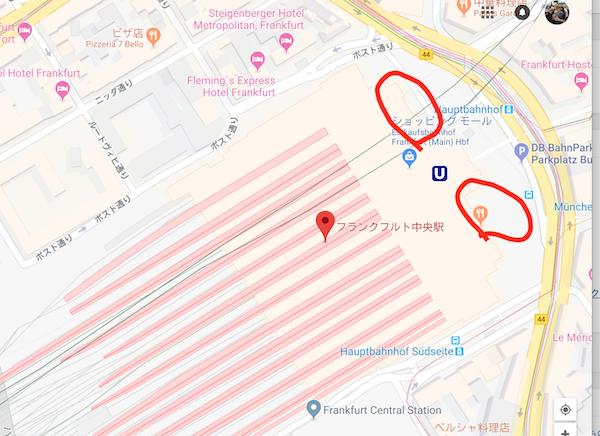 フランクフルト中央駅構内図