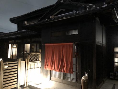 inosukeiiriguchi