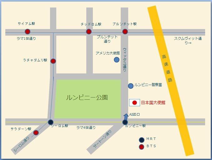 日本大使館場所